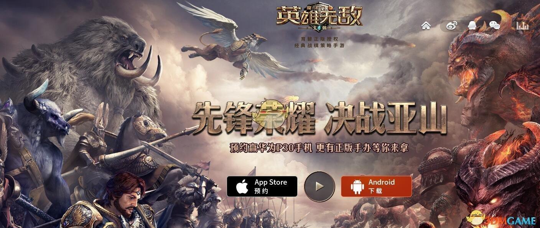 《魔法门之英雄无敌:王朝》手游游戏背景特色介绍