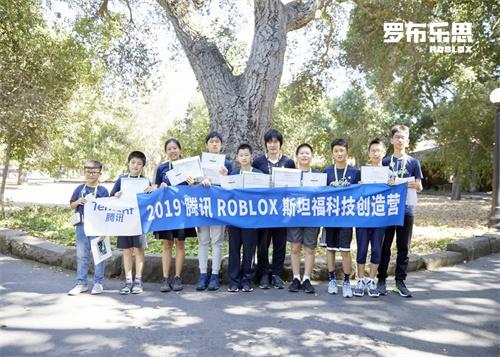 Roblox发布中文名《罗布乐思》,想象无界创造无限