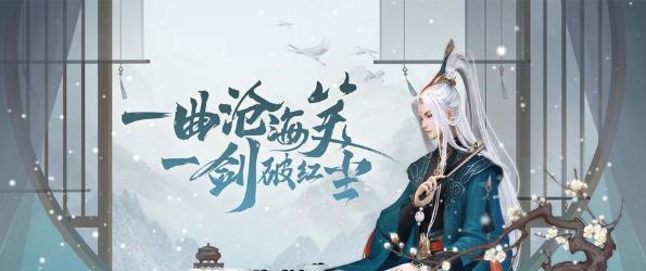 《新笑傲江湖》手游萌新职业推荐