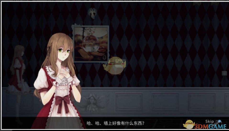 《人偶馆绮幻夜》追逐战攻略