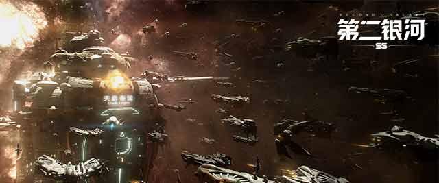 无限宇宙!《第二银河》未来人类科幻风暴即将开启