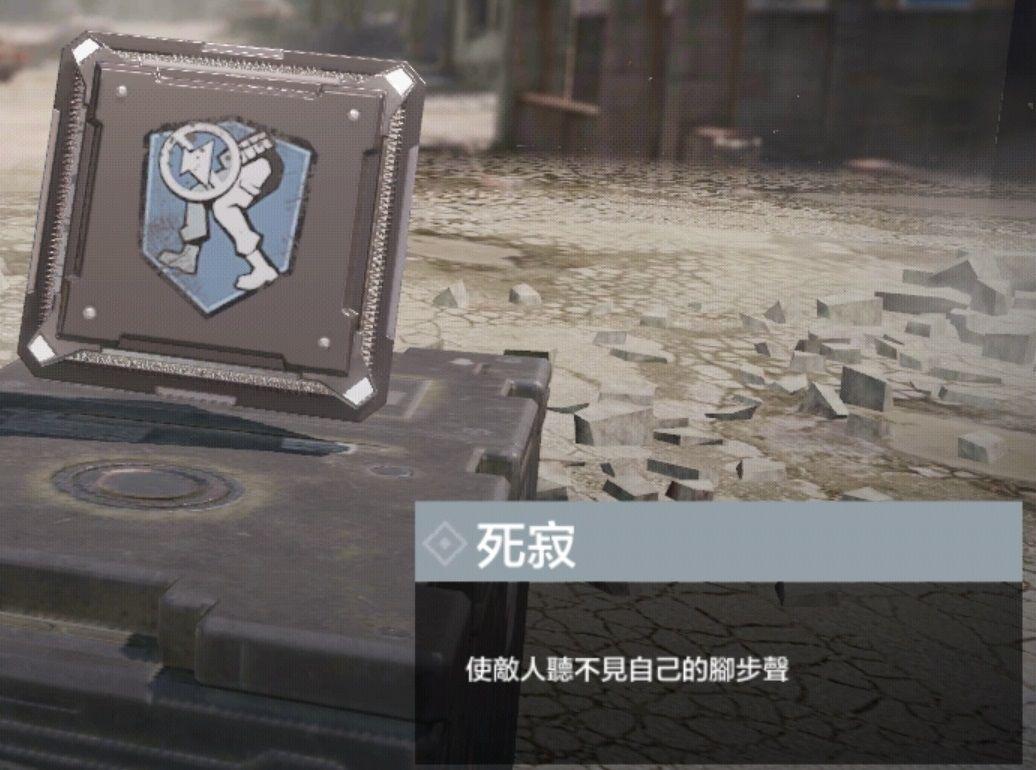 《使命召唤手游》AK高阶使用技巧分享