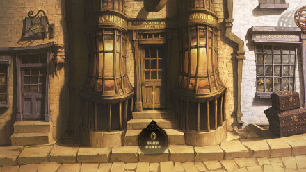 《哈利波特:魔法觉醒》魔杖获取攻略