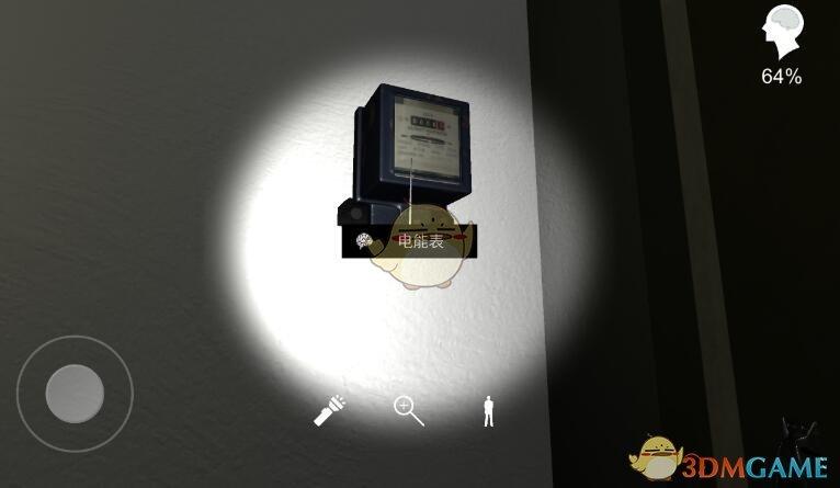 《孙美琪疑案》五级线索电能表位置介绍