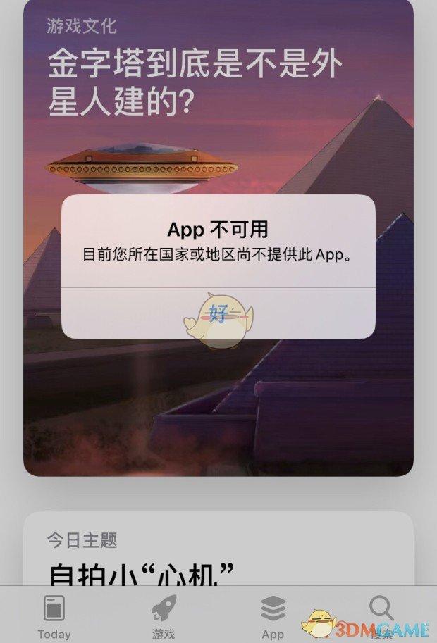 《宙斯浏览器》苹果版下载教程