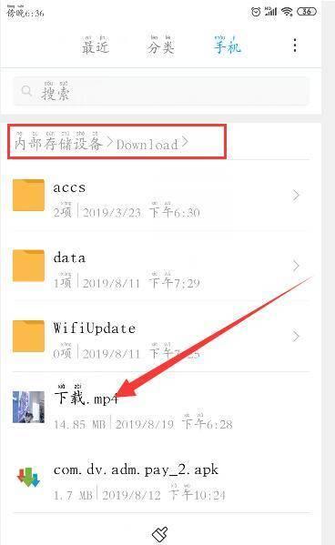 《宙斯浏览器》缓存文件保存位置介绍