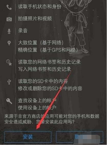 《宙斯浏览器》下载安装教程