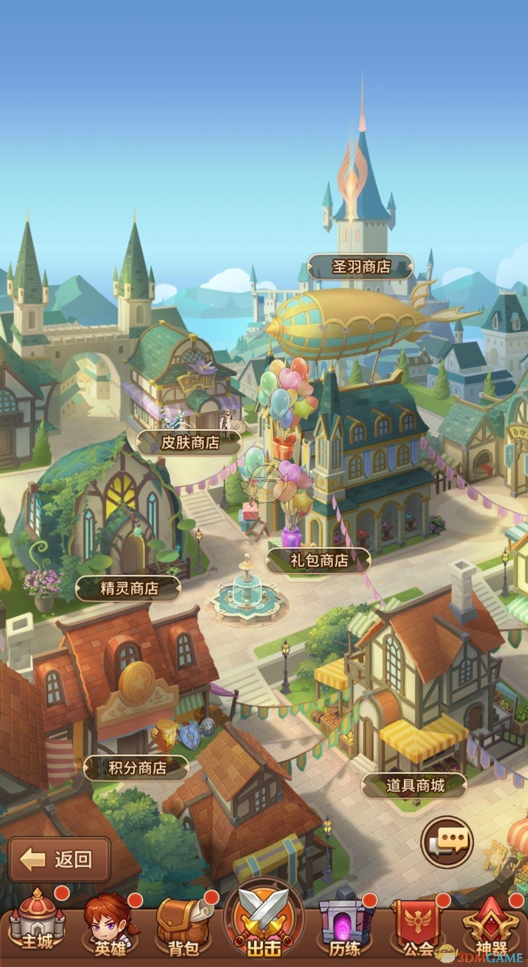 《闪烁之光》新功能商业街位置介绍