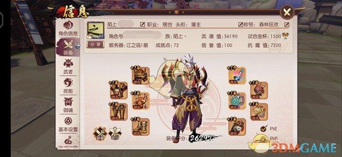 《剑网3:指尖江湖》阵营战场永久福利内容
