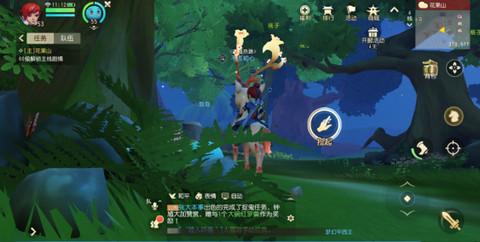 《梦幻西游三维版》人气任务隐藏彩蛋