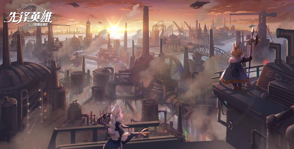 机械文明即将到来,《造物法则2:先锋英雄》新篇章亟待开启!