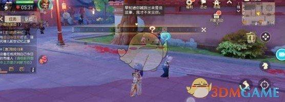 《梦幻西游三维版》取经归来逸闻任务完成攻略