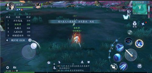 《新笑傲江湖》刀剑如梦活动玩法攻略