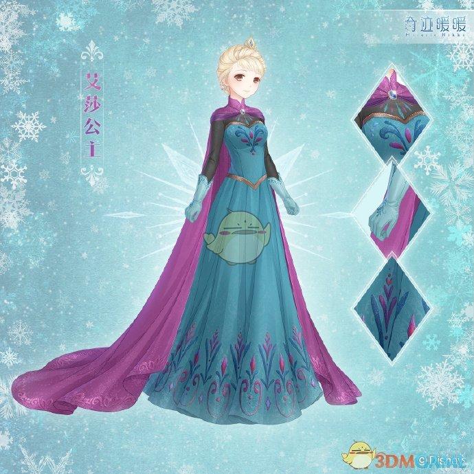 《奇迹暖暖》迪士尼冰雪奇缘主题活动内容介绍