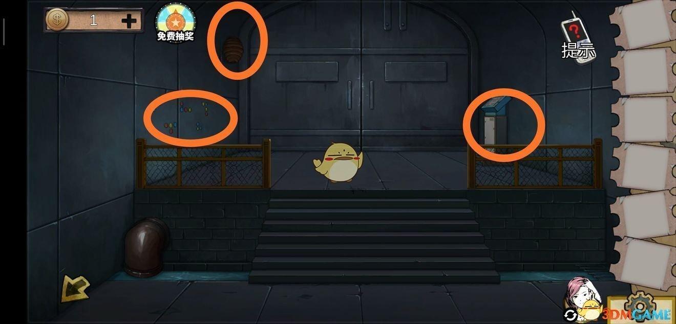 《密室逃脱绝境系列11游乐园》第9关攻略大全