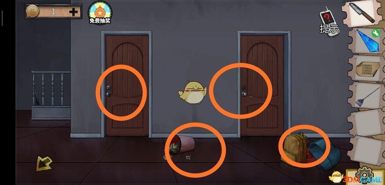 《密室逃脱绝境系列11游乐园》第10关攻略大全
