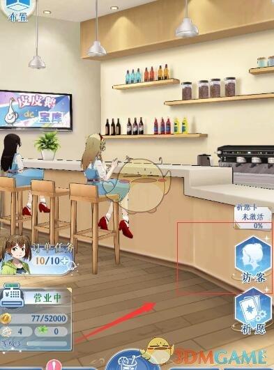 《梦间集:天鹅座》访客系统玩法介绍