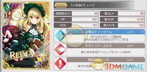 《东京偶像计划》玩偶游戏卡牌属性介绍