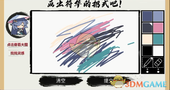 《崩坏3》画中仙画法技巧攻略