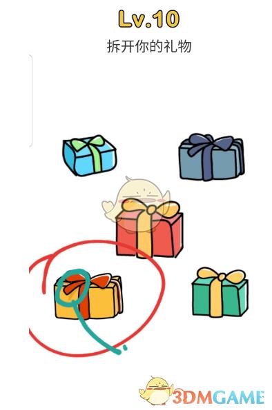《脑洞大师》一起寻找圣诞老人第十关攻略