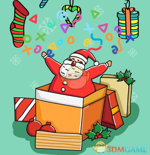 《脑洞大师》一起寻找圣诞老人攻略大全