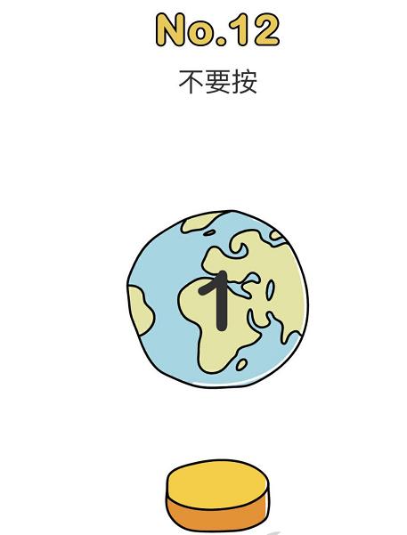 《脑洞大师》不要按地球攻略