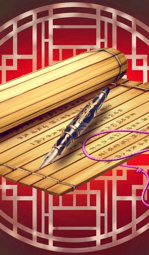 《命运冠位指定》夏王朝万能钢笔与木简礼装图鉴