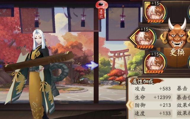 《阴阳师》大妖征伐第5天打法攻略