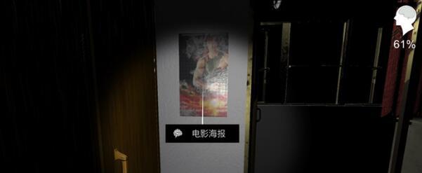 《孙美琪疑案》五级线索——电影海报获得方法