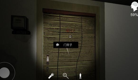 《孙美琪疑案》五级线索——门帘子获得方法