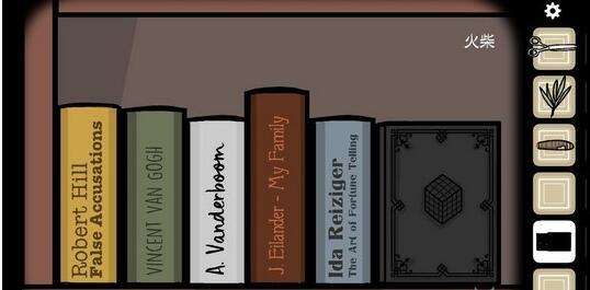《逃离方块:悖论》书架顺序介绍