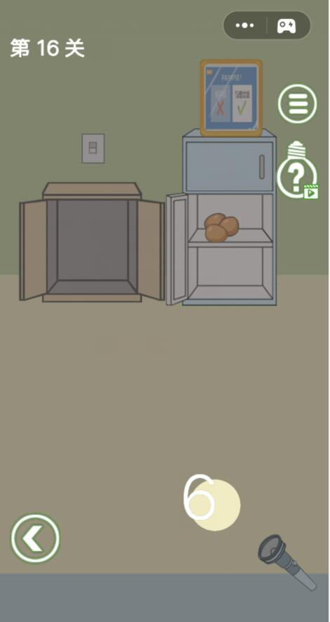《孩子去哪野了》第16关攻略答案