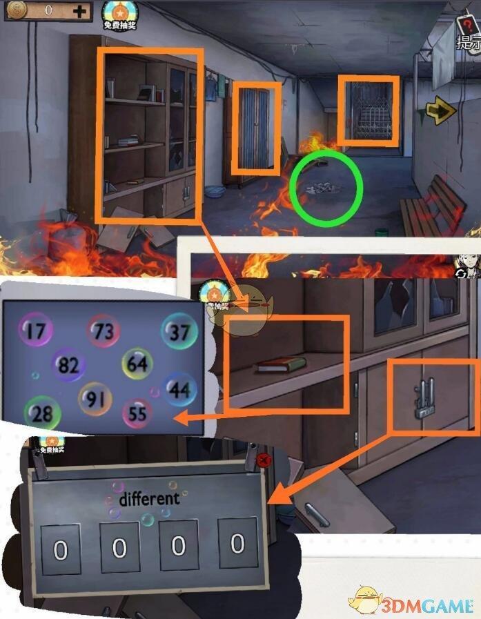 《密室逃脱绝境系列11游乐园》第七章攻略