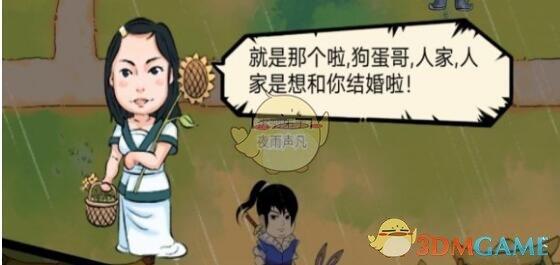 《暴走英雄坛》3月5日每日暗号答案