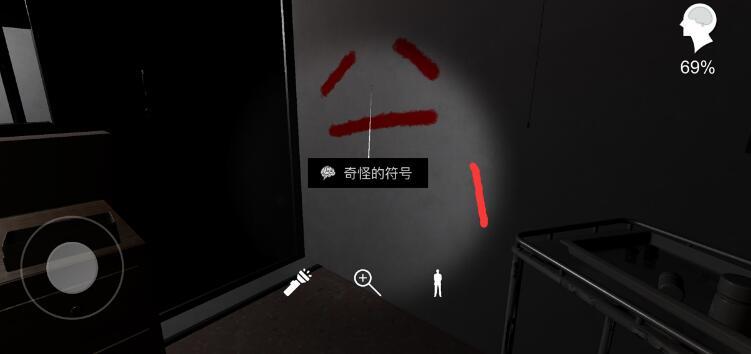 《孙美琪疑案-方婷婷》奇怪的符号位置介绍
