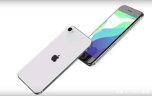 iphone9上市价格详细介绍