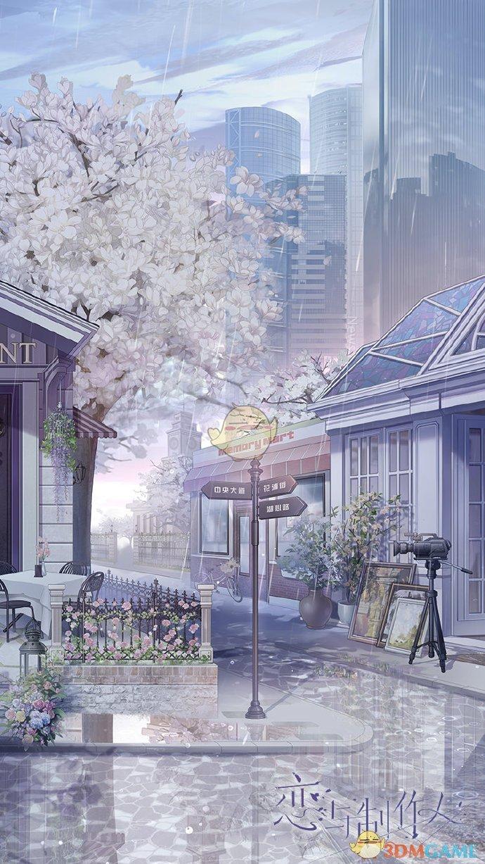 《恋与制作人》恋语市特殊天气雨解锁方法介绍