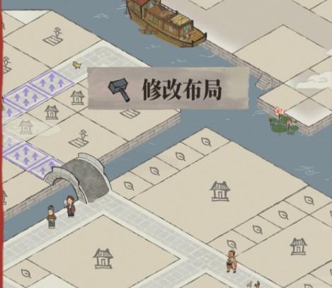 《江南百景图》操作玩法介绍
