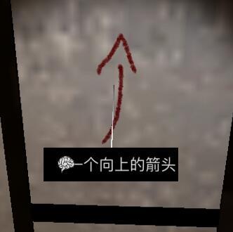 《孙美琪疑案-王爱国》七个箭头线索位置汇总