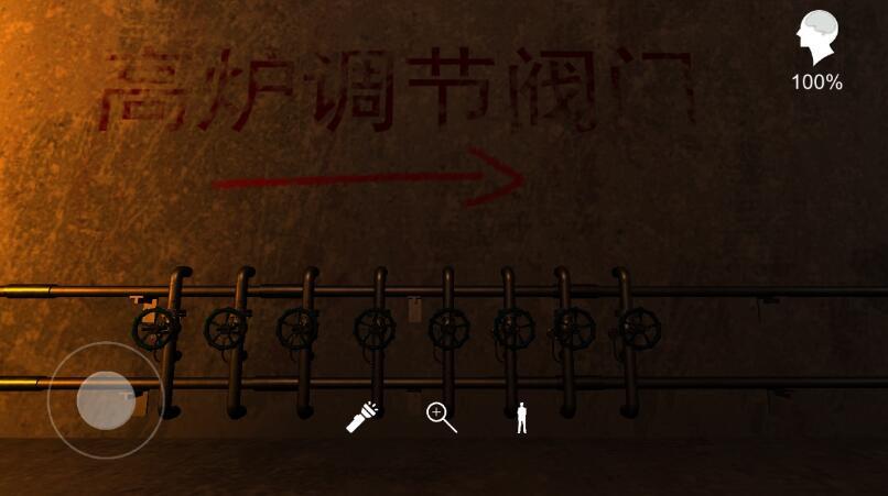 《孙美琪疑案-王爱国》炉喉线索获得