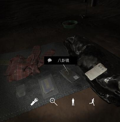 《孙美琪疑案-张红君》五级线索——八卦镜