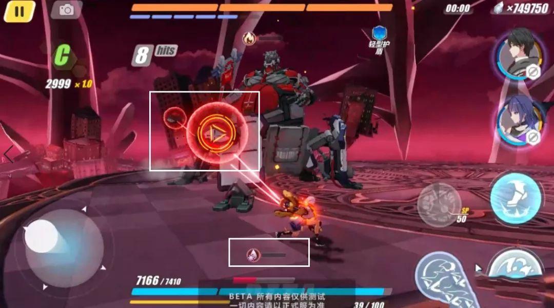 《崩坏3》新boss世界攻略