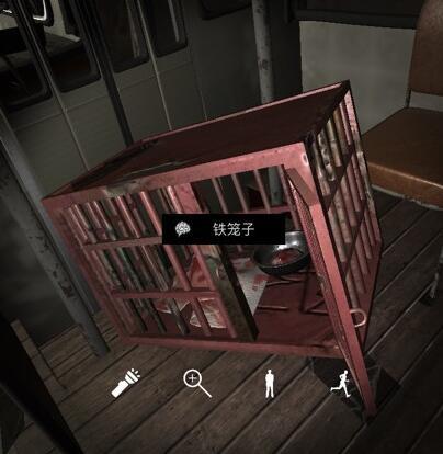 《孙美琪疑案-张红君》五级线索——铁笼子