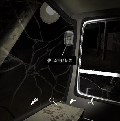 《孙美琪疑案-张红君》五级线索——奇怪的标志