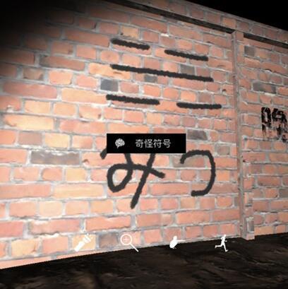 《孙美琪疑案-张红君》四级线索——奇怪符号1/2/3