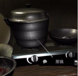 《孙美琪疑案-周静》五级线索——蒸锅