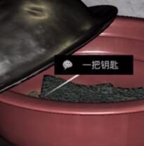 《孙美琪疑案-周静》五级线索——一把钥匙1/2/3