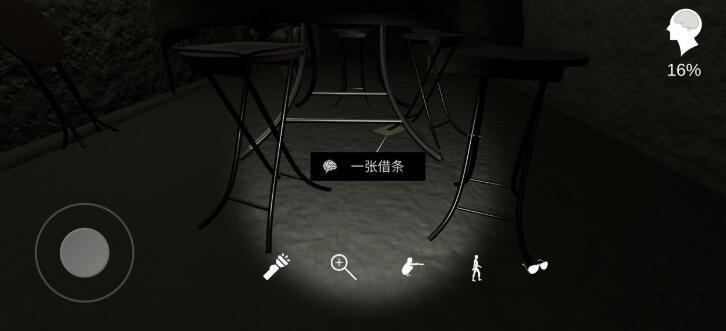 《孙美琪疑案-周静》五级线索——一张借条