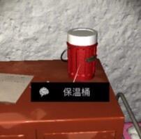 《孙美琪疑案-周静》五级线索——保温桶