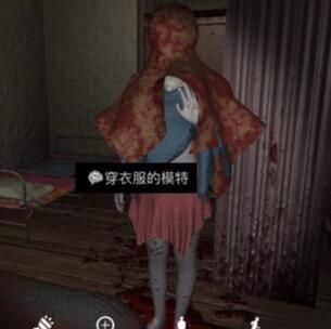 《孙美琪疑案-周静》四级线索——穿衣服的模特